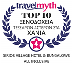travelmyth_210657_chania_gr